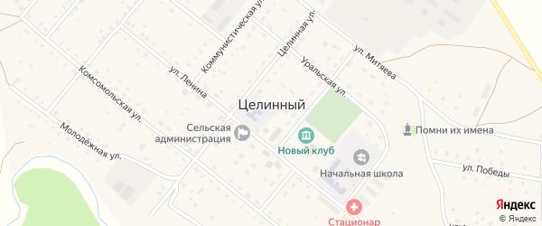 Улица Победы на карте села Целинного с номерами домов
