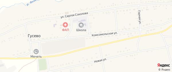 Комсомольская улица на карте села Гусево с номерами домов