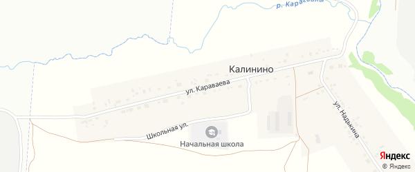 Улица Караваева на карте деревни Калинино с номерами домов