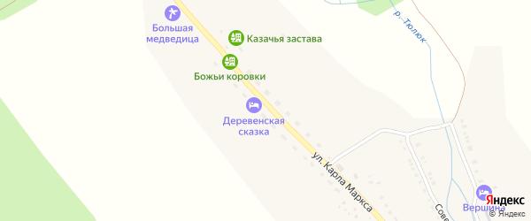 Улица Карла Маркса на карте села Тюлюка с номерами домов