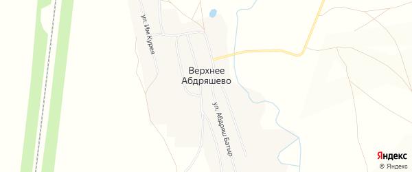 Карта деревни Верхнее Абдряшево в Башкортостане с улицами и номерами домов