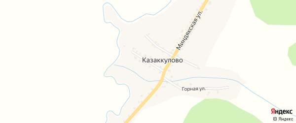 Миндякский 2-й переулок на карте деревни Казаккулово с номерами домов