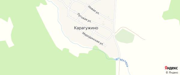 Мародинская улица на карте деревни Карагужино с номерами домов