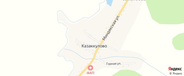 Миндякский 1-й переулок на карте деревни Казаккулово с номерами домов