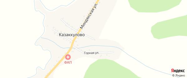 Горная улица на карте деревни Казаккулово с номерами домов