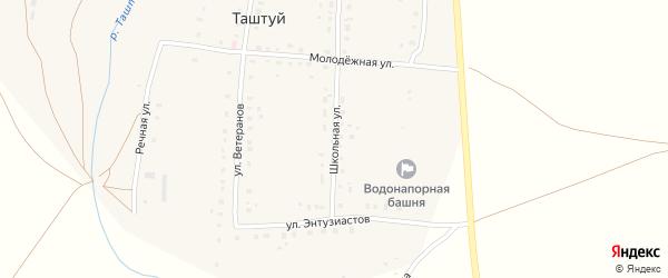 Школьная улица на карте деревни Таштуя с номерами домов