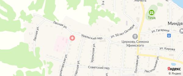 Уральский переулок на карте села Миндяка с номерами домов