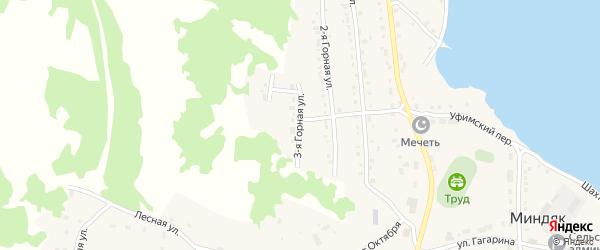 Горная 3-я улица на карте села Миндяка с номерами домов