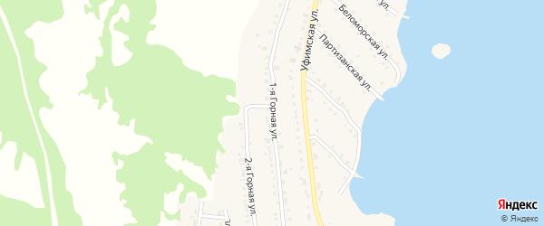 Горная 1-я улица на карте села Миндяка с номерами домов