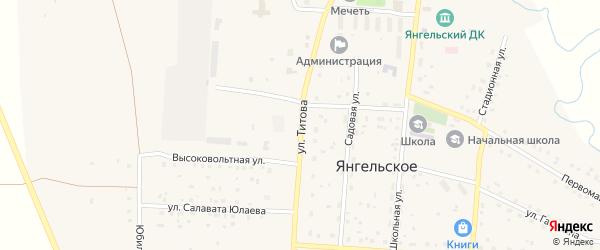 Улица Титова на карте Янгельского села с номерами домов