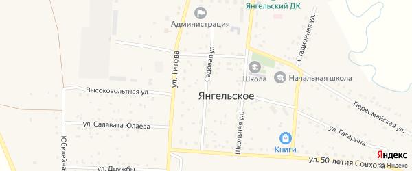 Садовая улица на карте Янгельского села с номерами домов