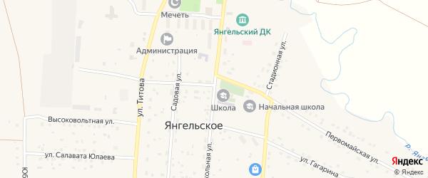 Школьная улица на карте Янгельского села с номерами домов