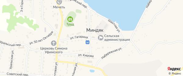 Улица Гагарина на карте села Миндяка с номерами домов
