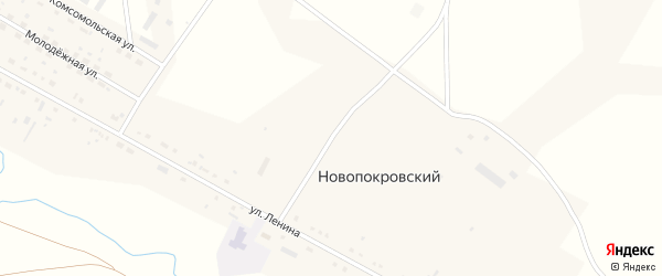 Комсомольская улица на карте Новопокровского поселка с номерами домов