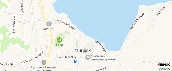 Озерная улица на карте села Миндяка с номерами домов