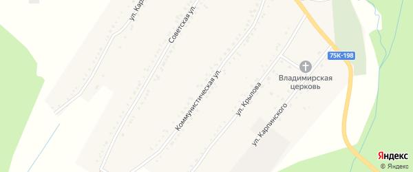 Коммунистическая улица на карте поселка Рудничного с номерами домов