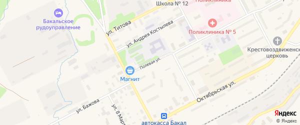 Полевая улица на карте Бакала с номерами домов