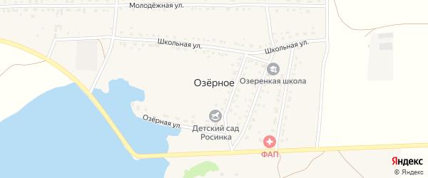 Улица Салавата Юлаева на карте деревни Озерного с номерами домов