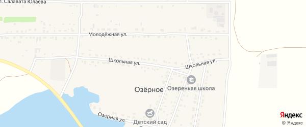 Школьная улица на карте деревни Озерного с номерами домов