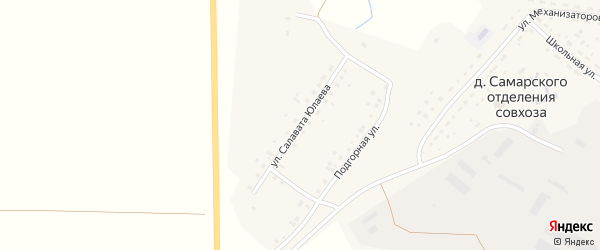 Улица Салавата Юлаева на карте деревни Самарского отделения совхоза с номерами домов