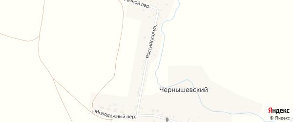 Российская улица на карте Чернышевского поселка с номерами домов
