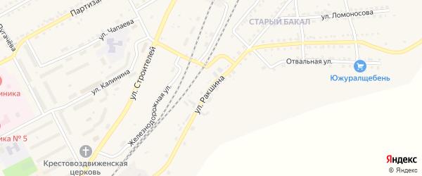 Улица Ракшина на карте Бакала с номерами домов