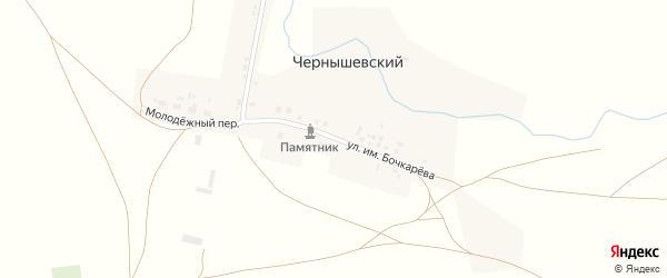 Улица им Бочкарева на карте Чернышевского поселка с номерами домов