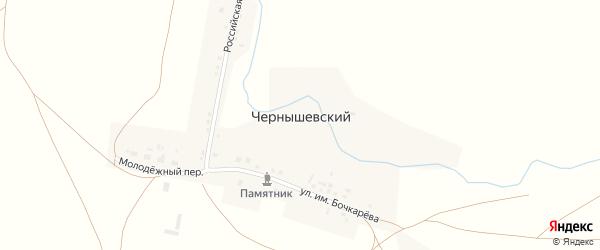 Молодежный переулок на карте Чернышевского поселка с номерами домов