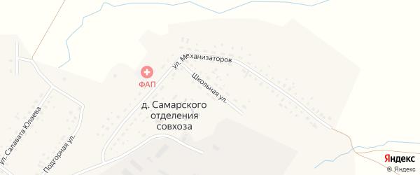 Школьная улица на карте деревни Самарского отделения совхоза с номерами домов