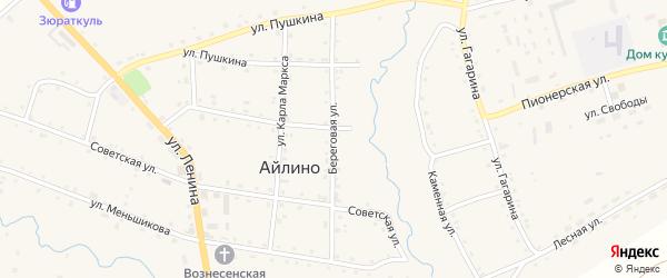 Береговая улица на карте села Айлино с номерами домов