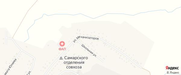 Улица Механизаторов на карте деревни Самарского отделения совхоза с номерами домов