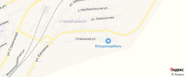 Отвальная улица на карте Бакала с номерами домов