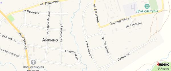 Каменная улица на карте села Айлино с номерами домов