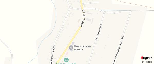 Школьная улица на карте села Баимово с номерами домов