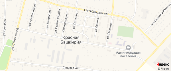 Улица Карла Маркса на карте села Красной Башкирии с номерами домов