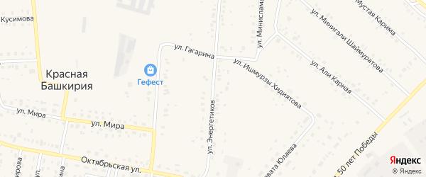 Улица Энергетиков на карте села Красной Башкирии с номерами домов