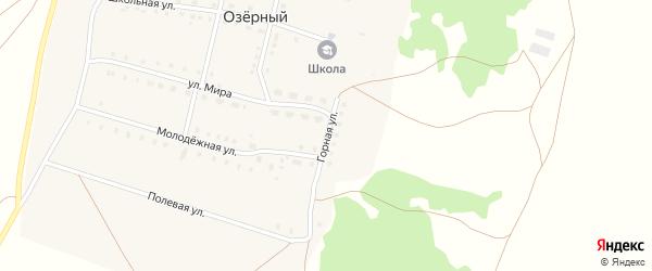 Горная улица на карте села Озерного с номерами домов