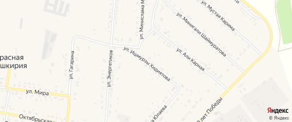 Улица Ишмурзы Хидиятова на карте села Красной Башкирии с номерами домов