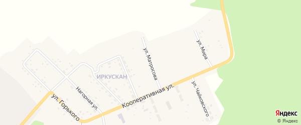 Улица Матросова на карте поселка Иркускана с номерами домов