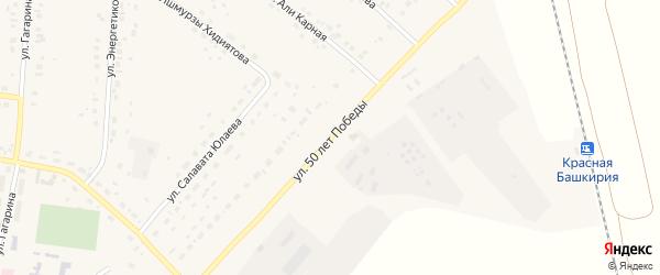 Улица 50 лет Победы на карте села Красной Башкирии с номерами домов