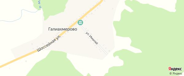 Улица Ималяй на карте деревни Галиахмерово с номерами домов