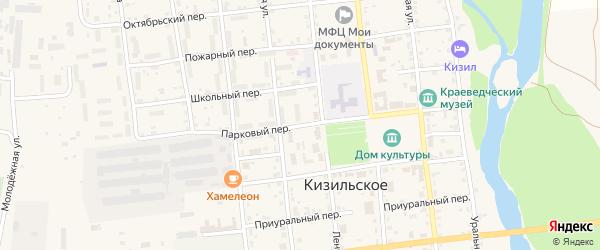 Парковый переулок на карте Кизильского села с номерами домов