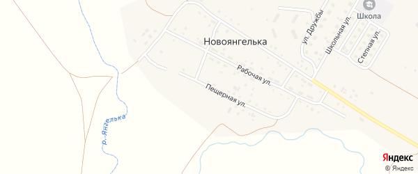 Пещерная улица на карте поселка Новоянгельки с номерами домов