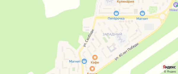 Улица Свободы на карте Сатки с номерами домов