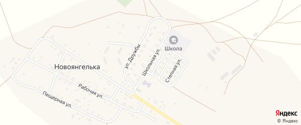 Школьная улица на карте поселка Новоянгельки с номерами домов