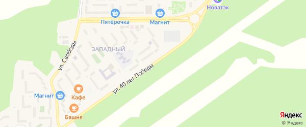 Улица 40 лет Победы на карте Сатки с номерами домов