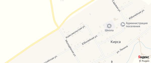 Молодежная улица на карте села Кирсы с номерами домов