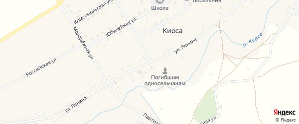 Улица Ленина на карте села Кирсы с номерами домов