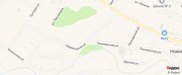 Переездная улица на карте села Новобелокатая с номерами домов