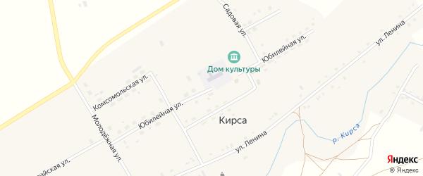 Юбилейная улица на карте села Кирсы с номерами домов
